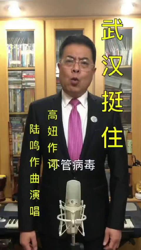 湖北大学中文专业校友陆鸣和法学专业校友高妞