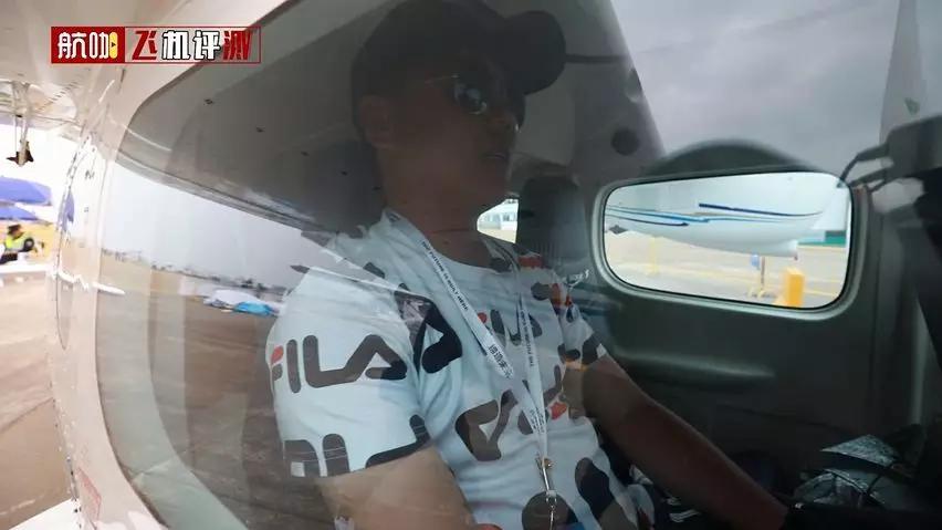 飞机评测:辽宁造百万级别双发4座私人飞机,使用98#汽油!