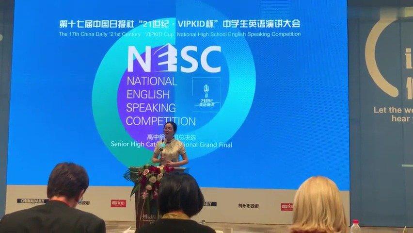最新一期的21世纪杯全国中学生英语演讲比赛(高中生总决赛)