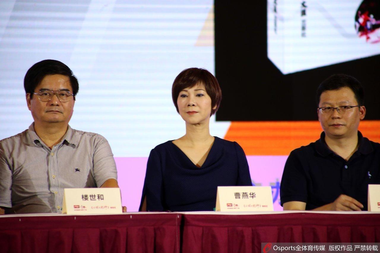 乒乓名宿徐寅生、曹燕华、亮相为国球新书签售活动