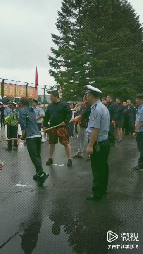 吉林公安运动会,男女混合拔河比赛第二回合