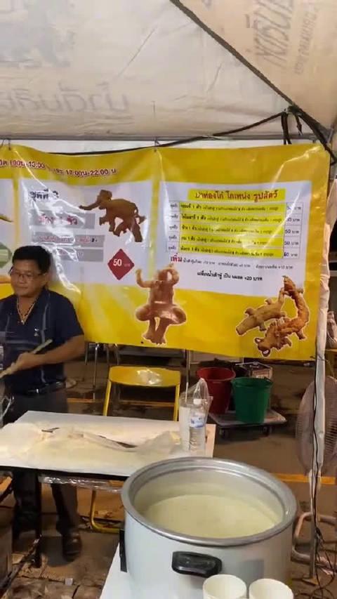 油条被泰国人玩出,大象、鳄鱼 、龙、恐龙…各种造型!