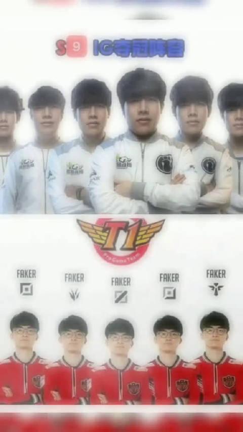 英雄联盟S9世界赛iG和SKT的天团阵容,假如两组都打进决赛