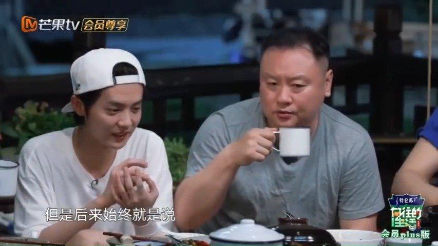 滕华涛当初谈选择鹿晗出演《上海堡垒》原因,2014年剧本还没有时候