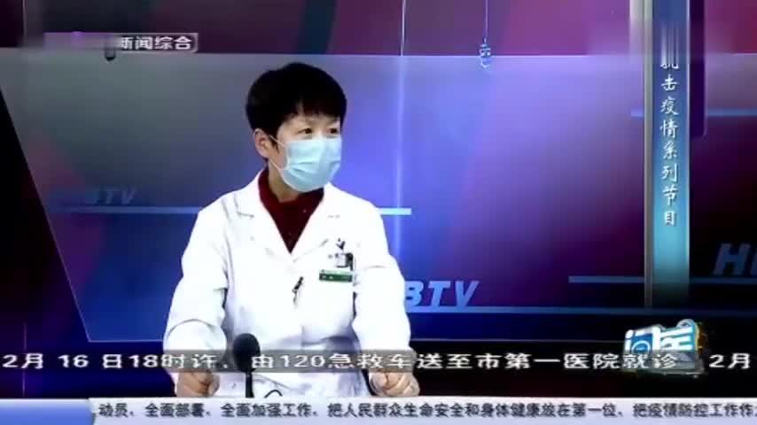新冠肺炎流行期间,吃洋葱、大蒜能杀菌?中医专家:要对症下药