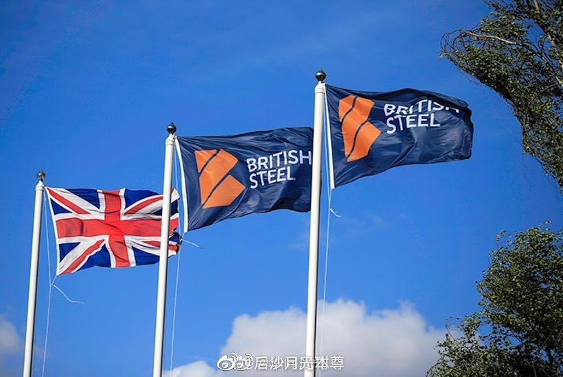 英国第二大钢铁企业,英国钢铁5月宣布破产,清盘阶段