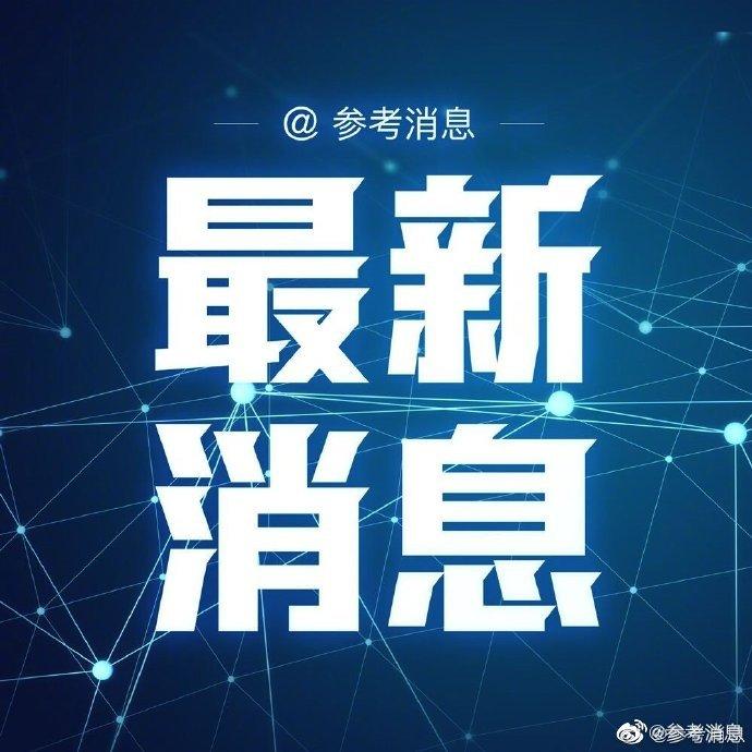 中国-东盟关于新冠肺炎问题特别外长会联合声明