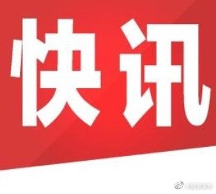 深圳一工地建筑材料高空坠落,一工人被砸中后身亡