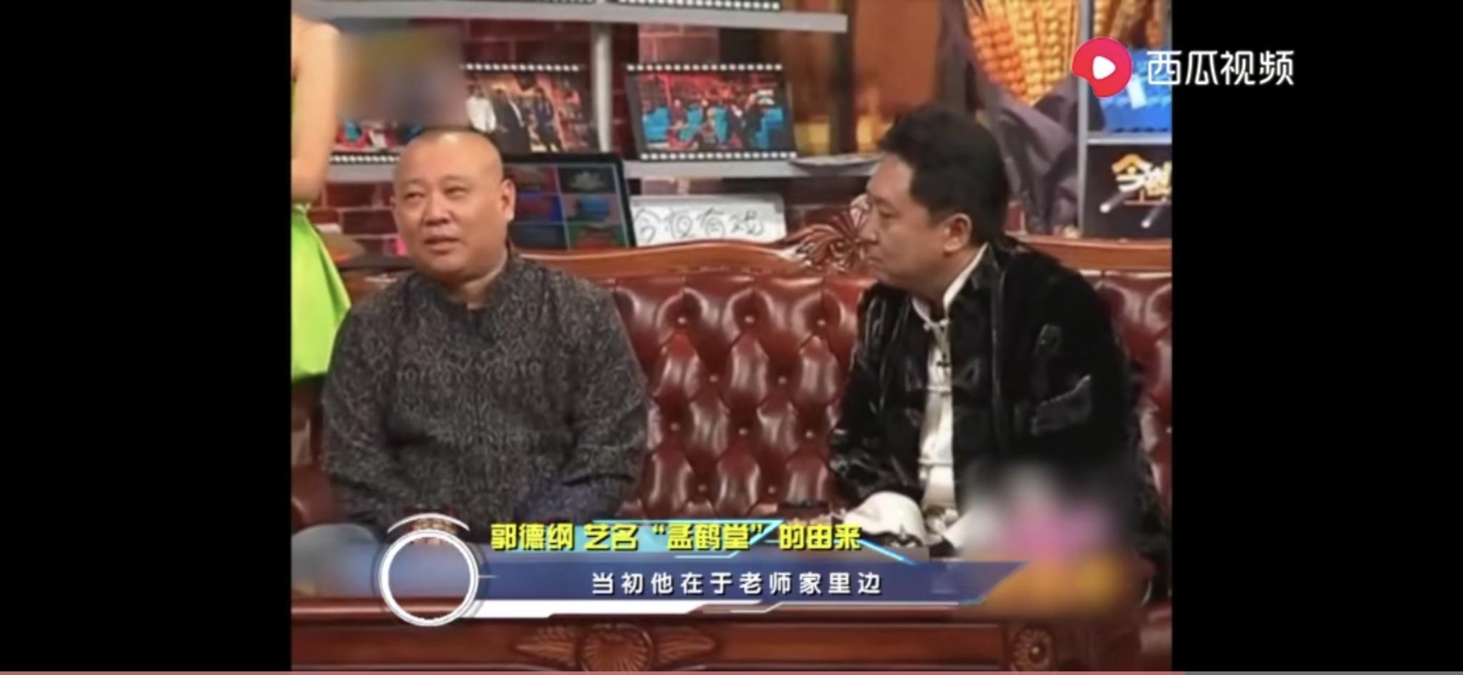 孟鹤堂名字由来,德云社有一位当红名人,也是郭德纲最近两年力捧