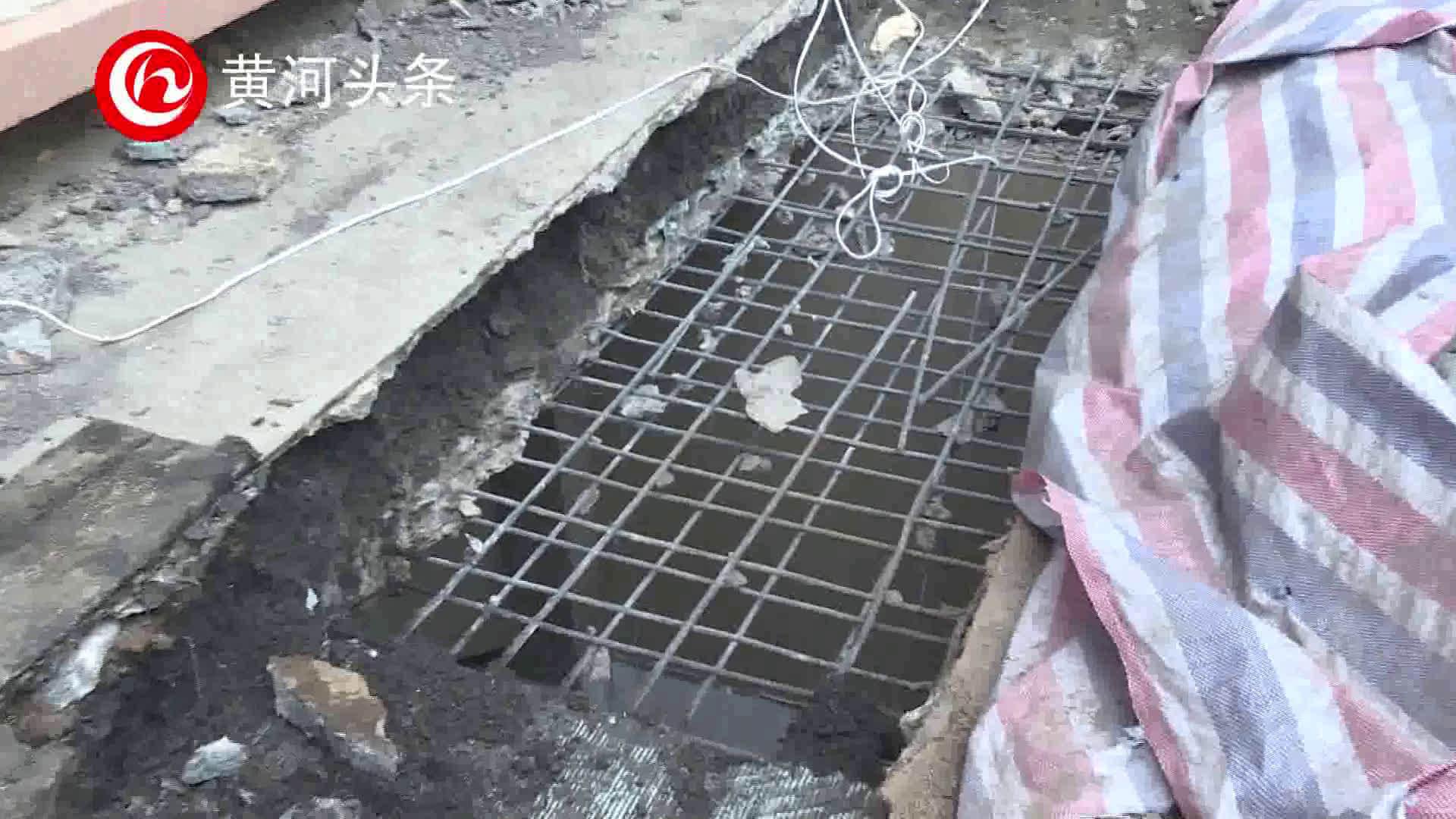 太原鸿富小区 三楼的楼顶谁凿了六个大洞?
