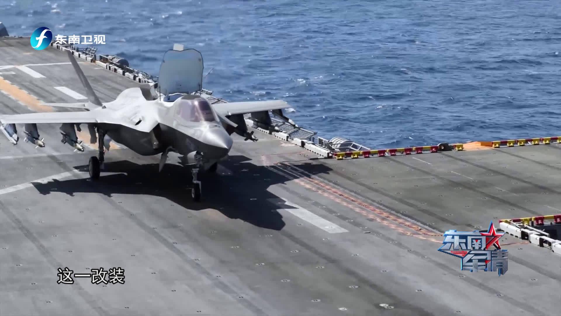 """《东南军情》日本订购首批6架F-35B """"出云""""级将变身准航母"""
