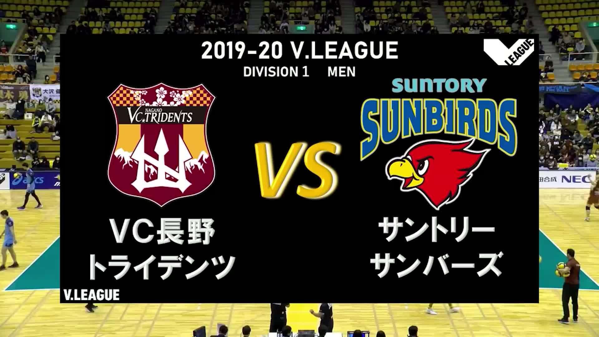 昨日,日本排球V联赛上,中国男排 加盟的三得利3-1取胜VC长野