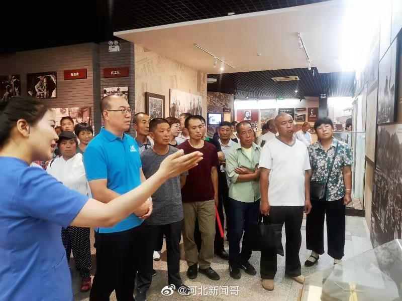 为纪念中国共产党建党98周年