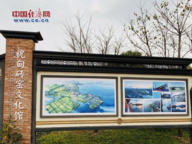 祝甸村古窑新用  生态民宿创造理想家园