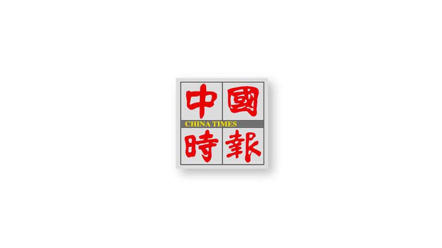 这场不公平选举正摧毁台湾民主