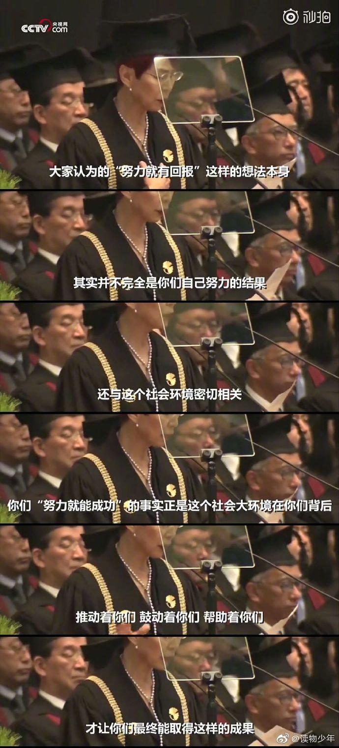 东京大学教授上野千鹤子的入学祝辞。