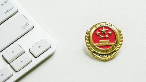 市院政治部领导一行到北辰区检察院调研指导司法警察工作