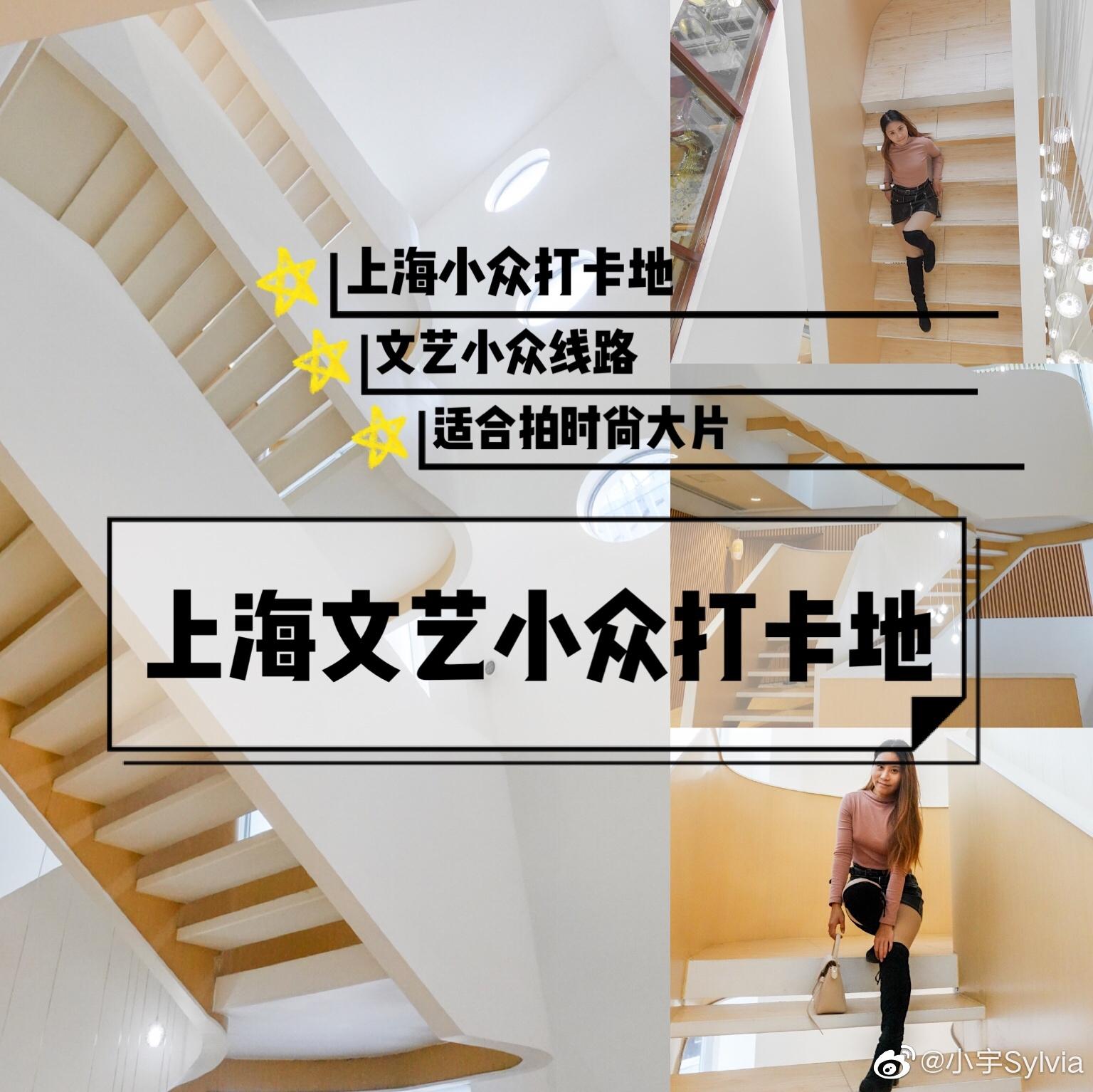 上海静安区新地标 — 华山More这栋白色大楼是90年代的旧办公大