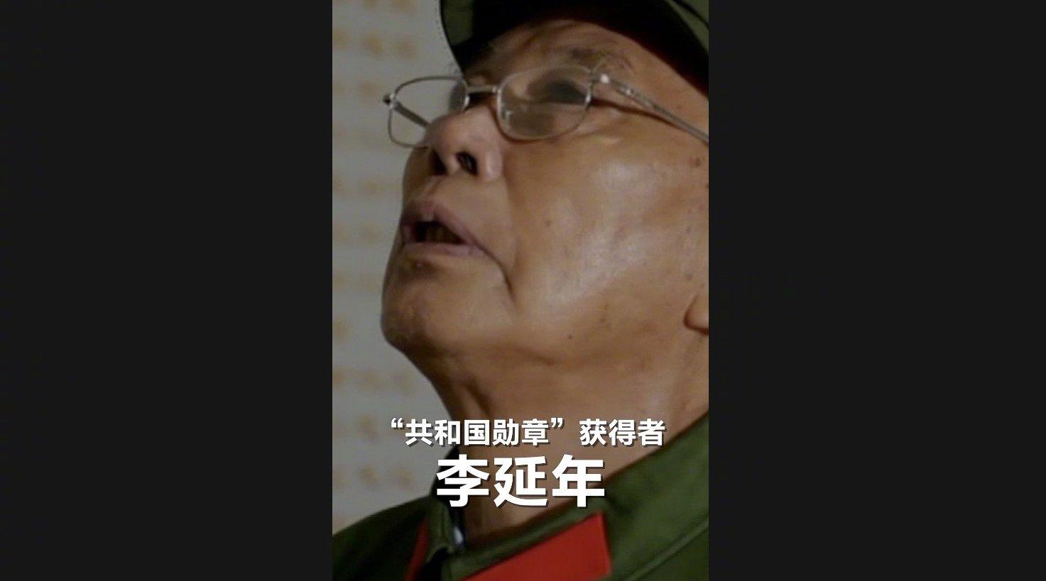 """""""共和国勋章""""获得者李延年:荣誉属于所有烈士"""