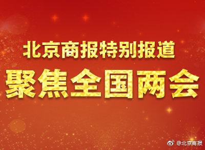 原中国银监会主席尚福林:多发展社区银行有利于服务小微企业