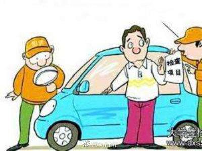 五月一日起年检政策又有大变动了!看评中评教你如何顺利通过验车!