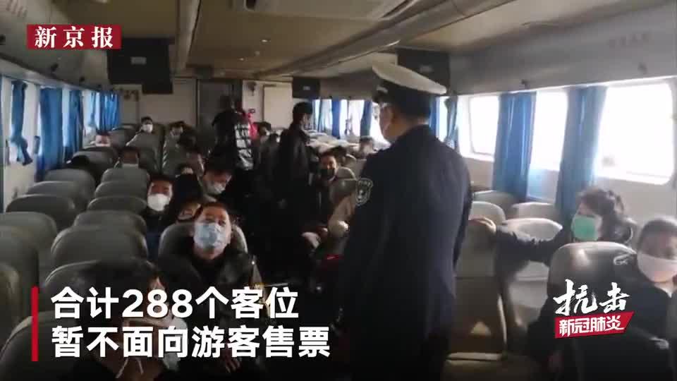 浙江陆岛最长的航线南麂客运航线复航