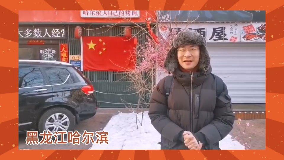 第二波!中国天气分析师大家庭给大家拜年啦