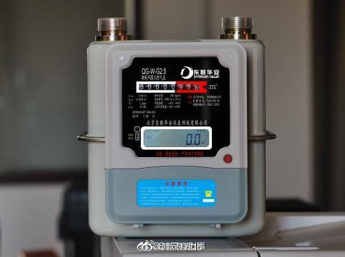 武汉开始换装物联网燃气表,遇漏气可智能断气