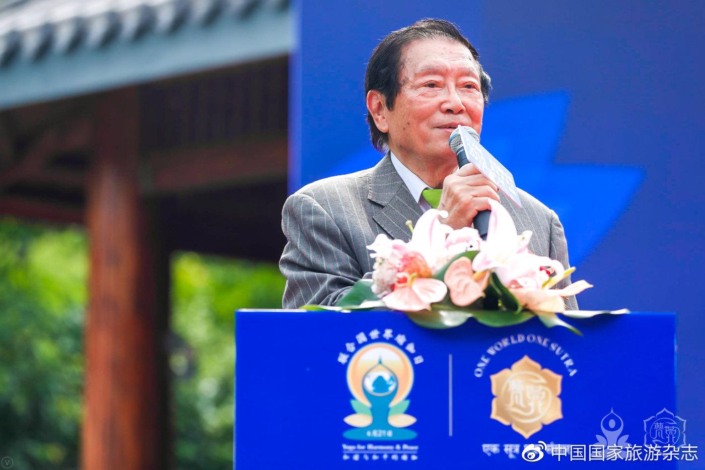 CNT资讯 | 第五届联合国国际瑜伽日(上海)盛典隆重揭幕