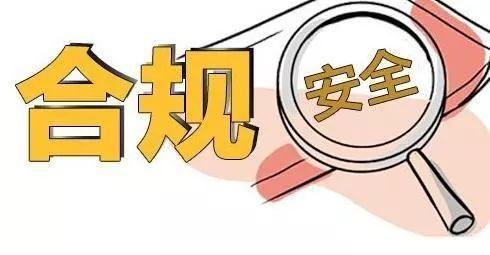 普华永道中国:2020年一季度保险行业合规监管分析 处罚