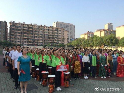 """十七中西藏部隆重举行""""汉藏同心 共创辉煌""""庆祝中华人民共和国成立7"""