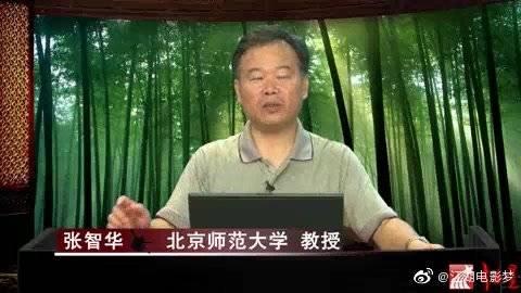 武侠电影武侠电视剧评析,看看教授是怎么看武侠电影