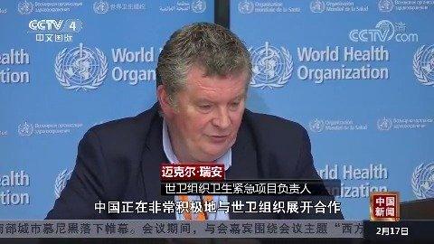 世卫组织强调全球应对疫情要基于事实