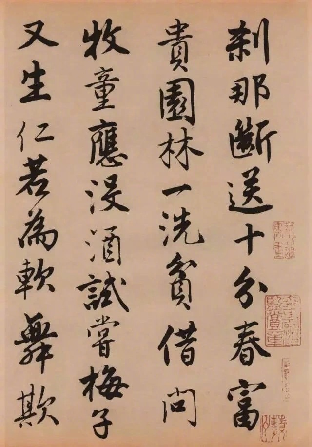 唐寅《落花诗册》  落花诗佳话《落花诗册》生成于公元十五世纪末