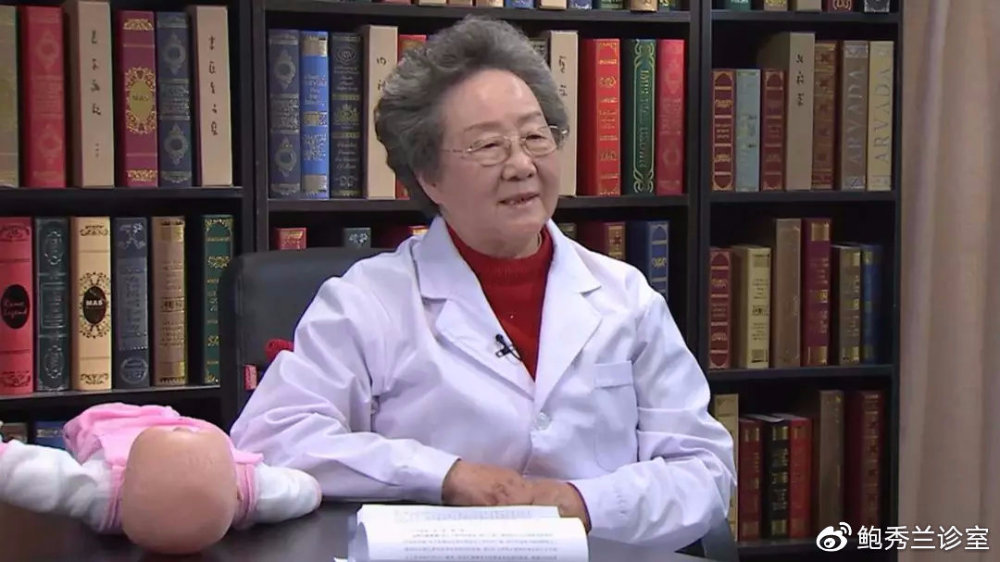 鲍秀兰教授:关爱早产儿,要注重早期干预