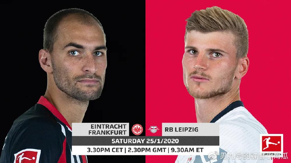 2019-20赛季德甲第19轮法兰克福vs莱比锡红牛