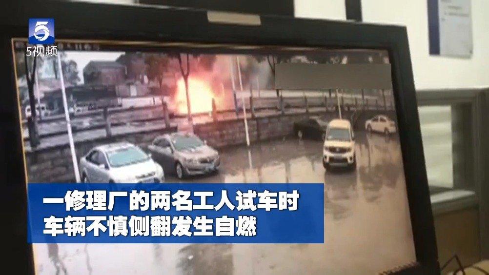 视频:3月28日浙江绍兴一修理厂的2个工人,在试车,开到160码