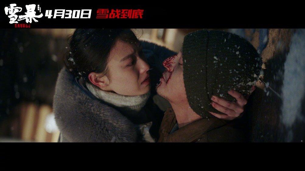 电影《雪暴》携手庄心妍再推力作《静好岁月》 道出张震倪妮孤独守护