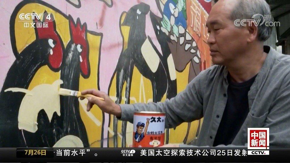 65岁不让退休! 台湾当局拟立法延长工作年限