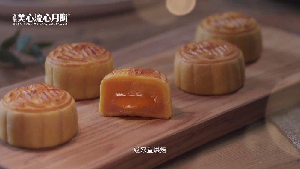 中国香港 美心流心奶黄月饼 防伪保真 限时折扣288元下单: