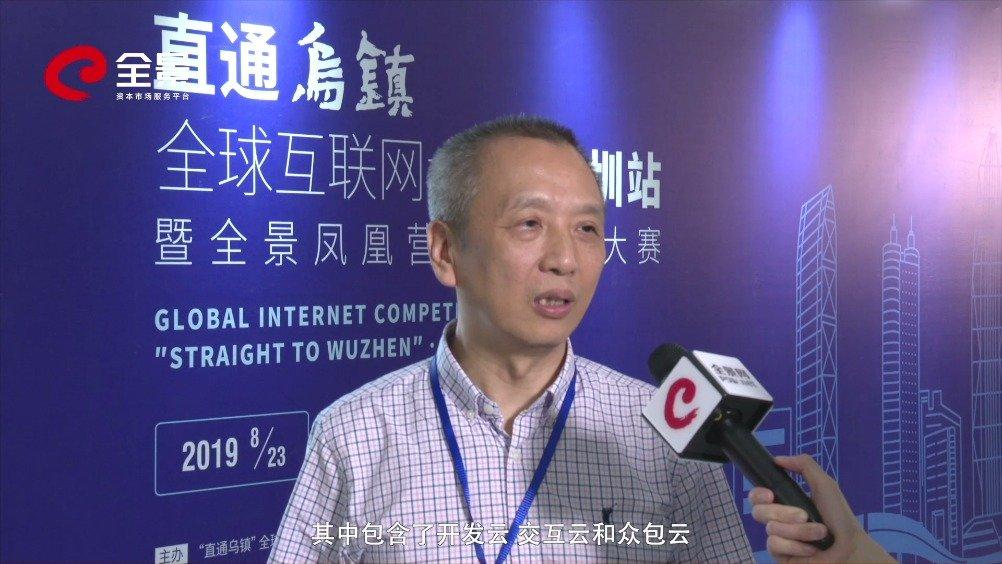 同望科技刘洪舟:提升软件产业个人生产力 符合科创板所有条件