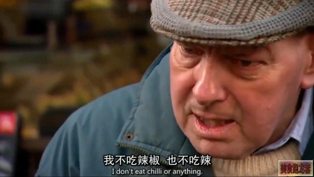 从不吃辣的英国人,在四川辣子鸡面前