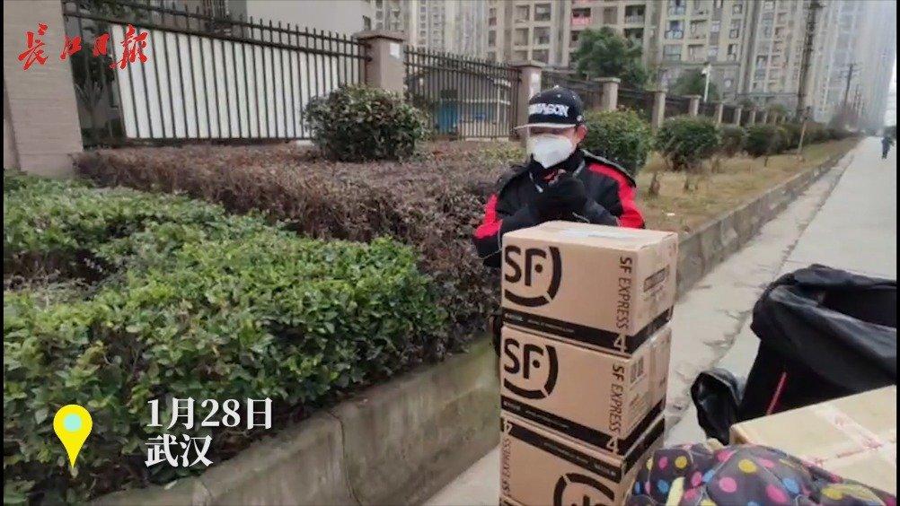 4500个口罩全部送医院,武汉唐女士和朋友自发凑钱购买