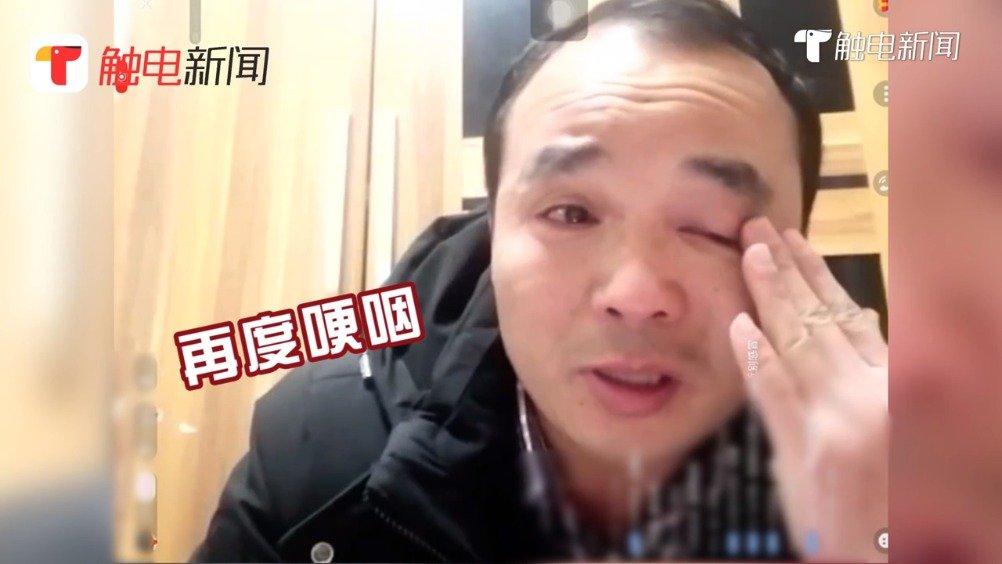 河南一高三班主任直播中数次落泪:你们生于非典,高考又遇上新冠病毒