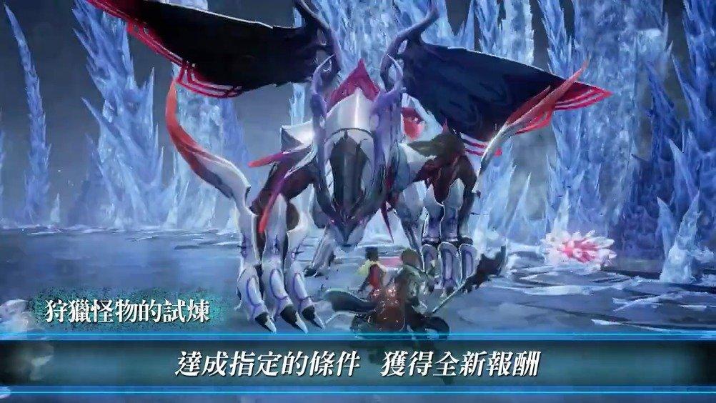 """《噬血代码》DLC""""冰花女皇 """"中文宣传片"""