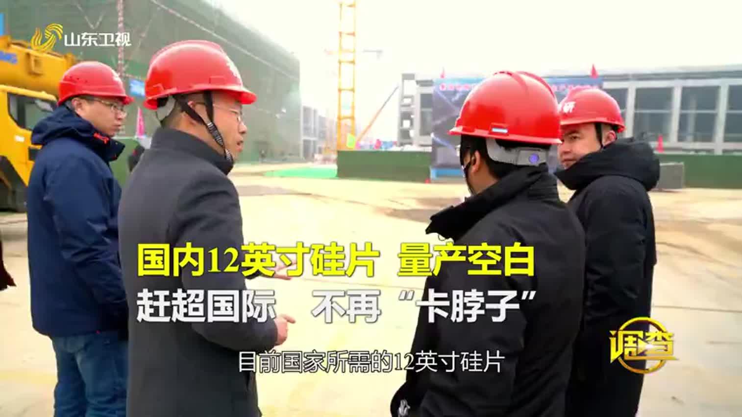 新旧动能转换重大工程全面开展后,山东每年确定一批省级重点项目