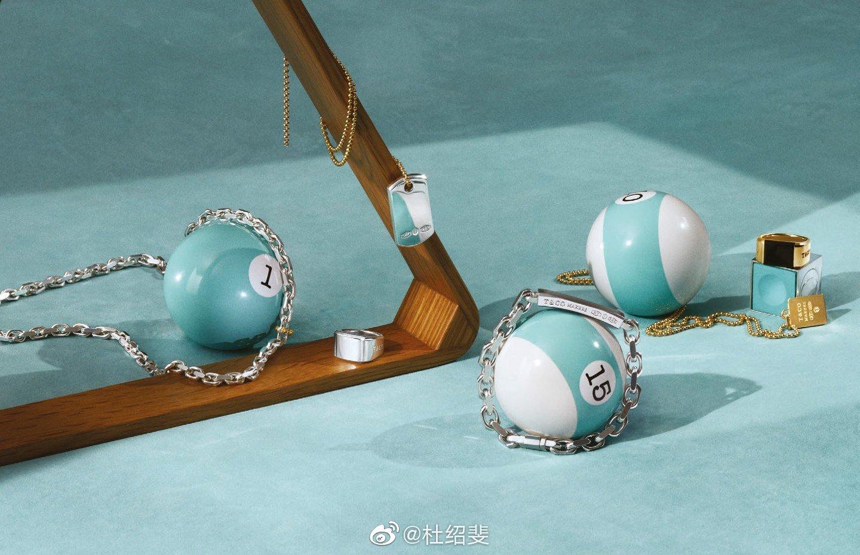 蒂芙尼推出尊贵绅士高端珠宝系列