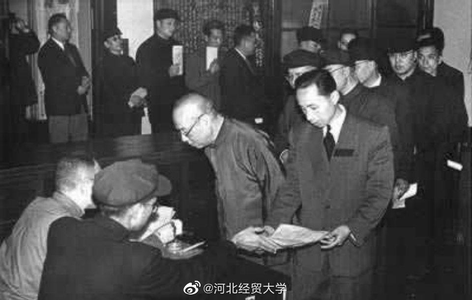 """1952年1月26日,中共中央开展""""三反""""、""""五反""""运动"""
