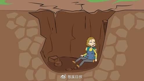 一工友不慎跌入六米深的储泥池