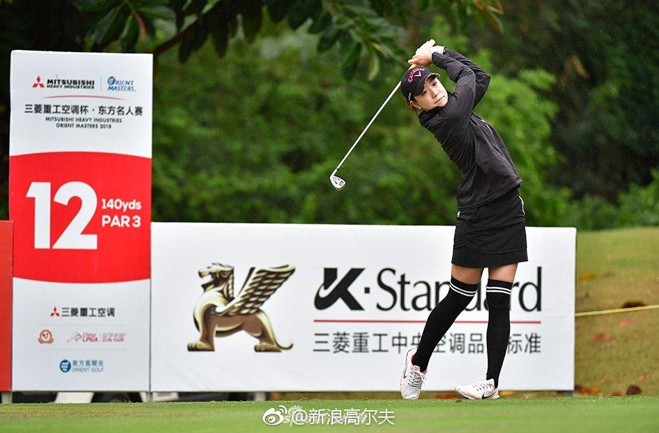 恭喜@张婕娜琳 在日巡二级赛以第9名的成绩进入前10